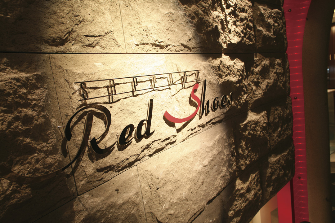 20_redshoes