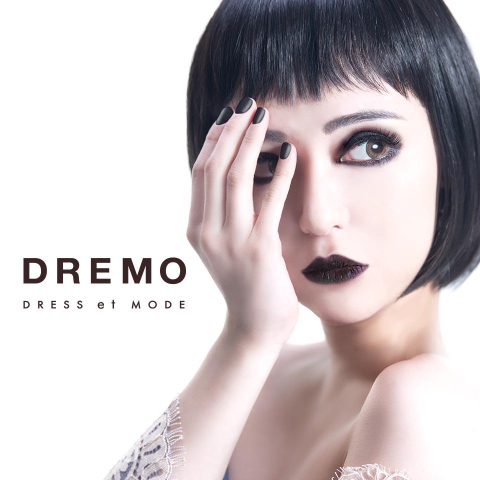 dremo07_cover