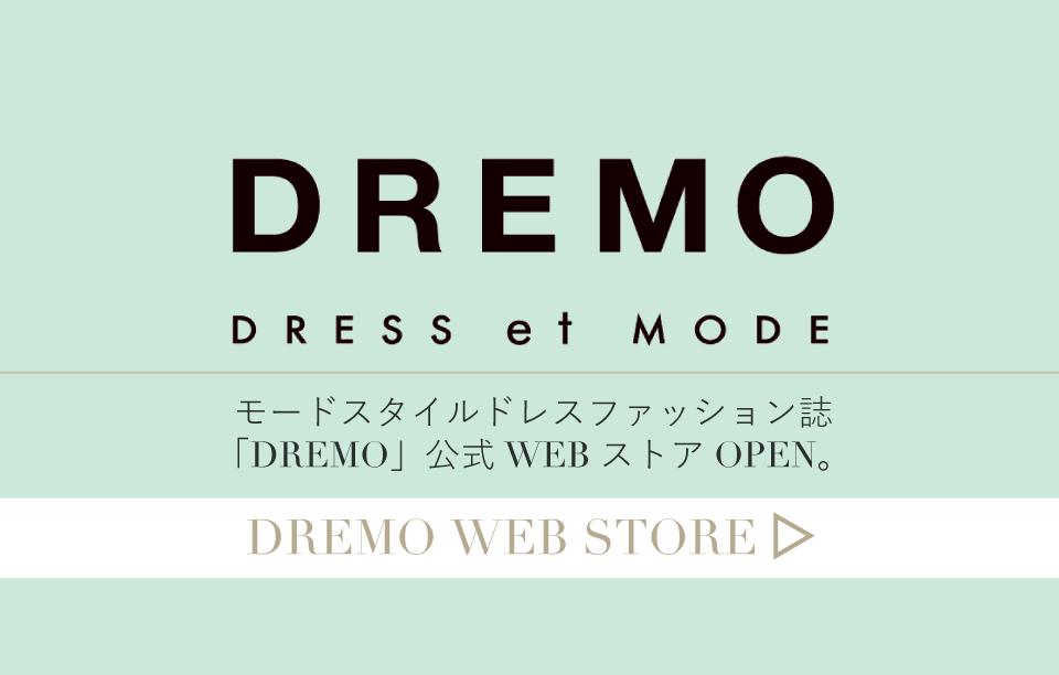 DREMO_EC